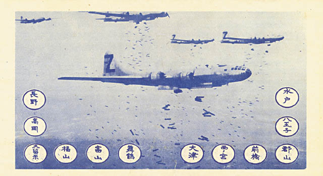 B-29 空襲予告ビラ