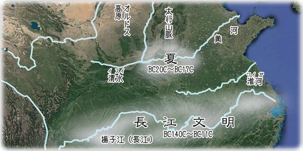 論語 夏 地図