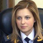 ナタリア・パクロンスカヤ