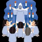 論語 カルト教団