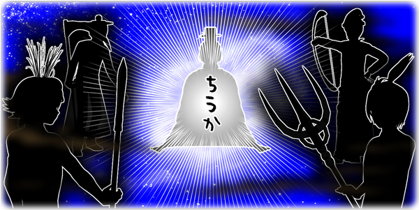 論語 八佾篇 中華思想