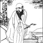 論語 三才図会 彭祖