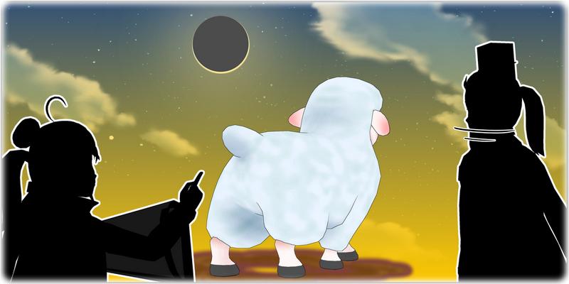 論語 告朔 餼羊