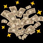 論語 お金