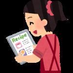 論語 レシピ 道