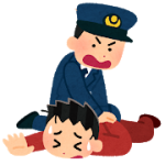 論語 逮捕
