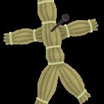 論語 藁人形