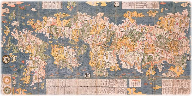 論語と算盤 日本海山潮陸図 石川流宣