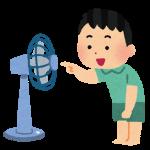 論語 扇風機