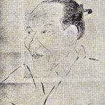 論語 伊藤仁斎