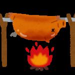 論語 豚の丸焼き