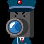 論語 防犯カメラ 視