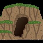 論語 洞窟 探
