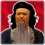 孔子 革命家